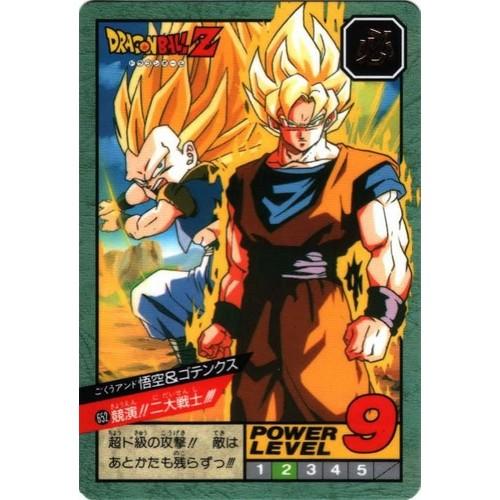 power level dragon ball z