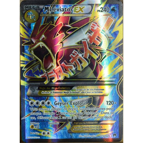 acheter carte pokemon ex full art pas cher ou d 39 occasion. Black Bedroom Furniture Sets. Home Design Ideas