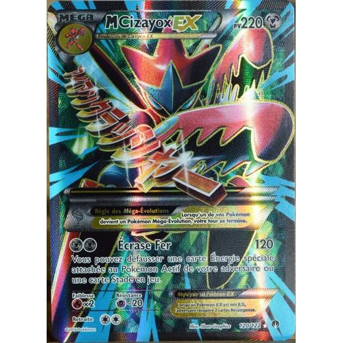 carte pokemon EX ultra rare