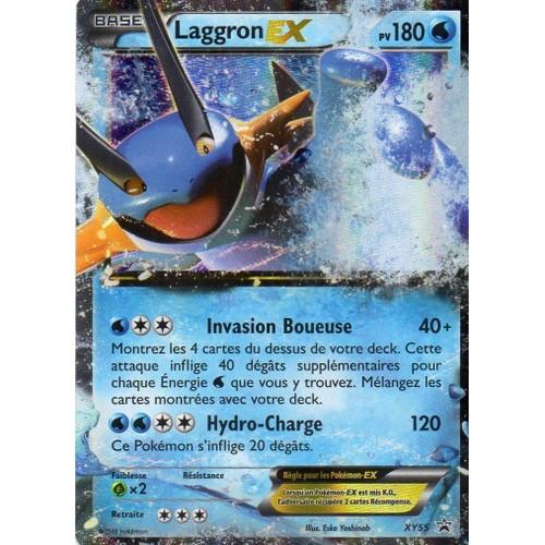 Carte pokemon laggron achat et vente neuf d 39 occasion sur priceminister rakuten - Tout les carte pokemon ex du monde ...