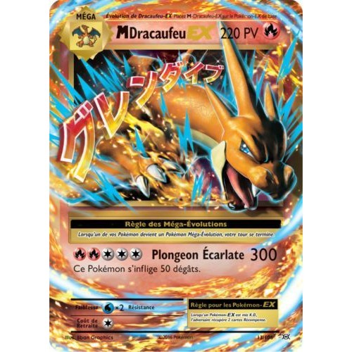 Carte pokemon mega ex pas cher ou d 39 occasion sur priceminister rakuten - Les mega evolution ...
