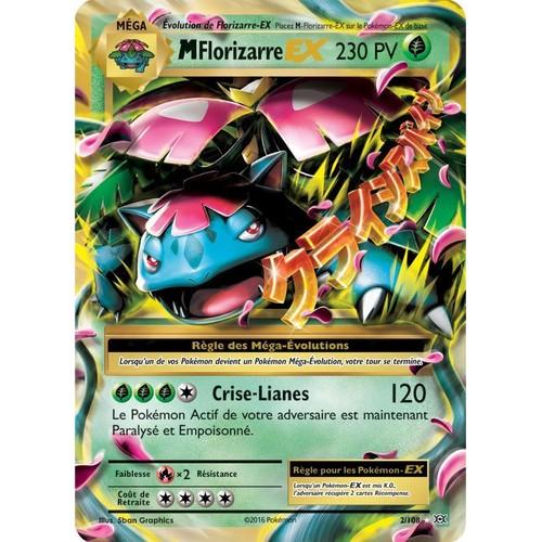 Carte pokemon mega florizarre ex achat et vente neuf d - Mega florizarre ...