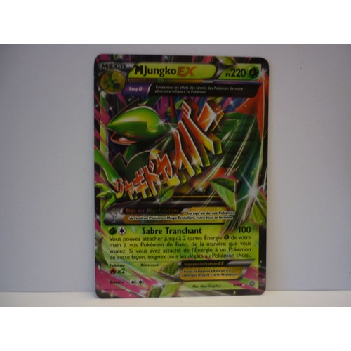 Acheter carte pokemon mega jungko ex pas cher ou d - Mega jungko ex ...