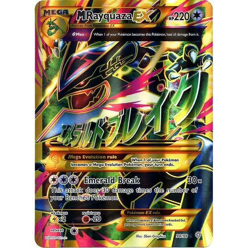 Carte pokemon mega rayquaza ex full art achat et vente - Carte pokemon rayquaza ...