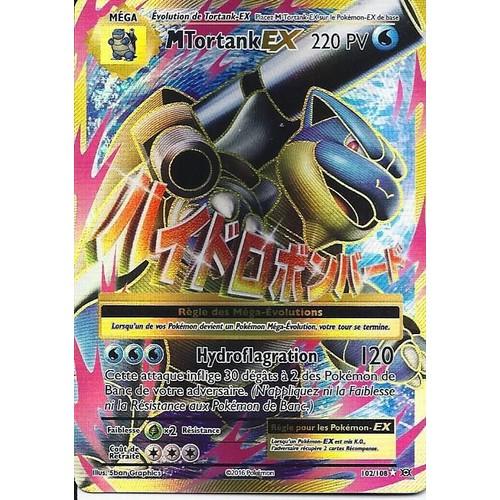 Carte pokemon mega tortank ex pas cher ou d 39 occasion sur priceminister rakuten - Tout les carte pokemon ex ...