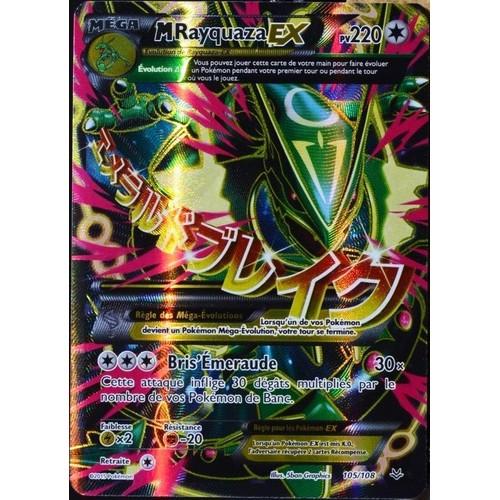 Carte pokemon rayquaza achat et vente neuf d 39 occasion - Dessin de rayquaza ...