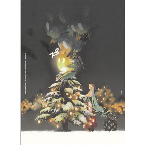 Cartes postales Japon - Achat, Vente Neuf & d'Occasion