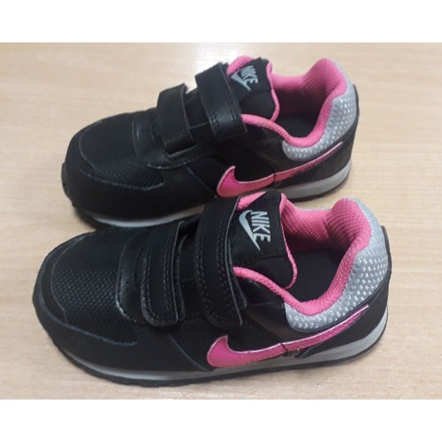 ad23aae9ed594 chaussure nike fille pas cher ou d occasion sur Rakuten