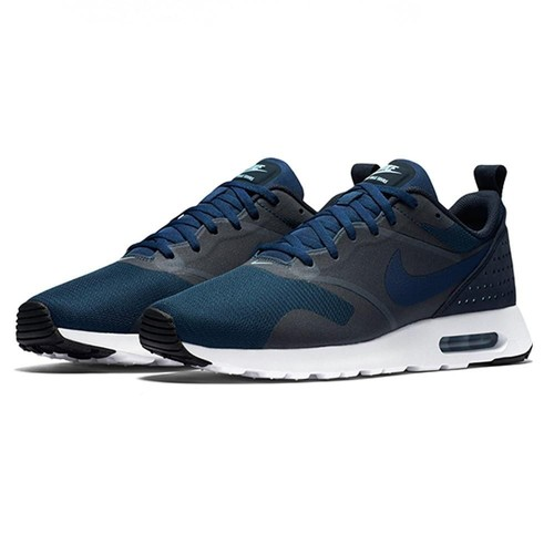 nike chaussures occasion