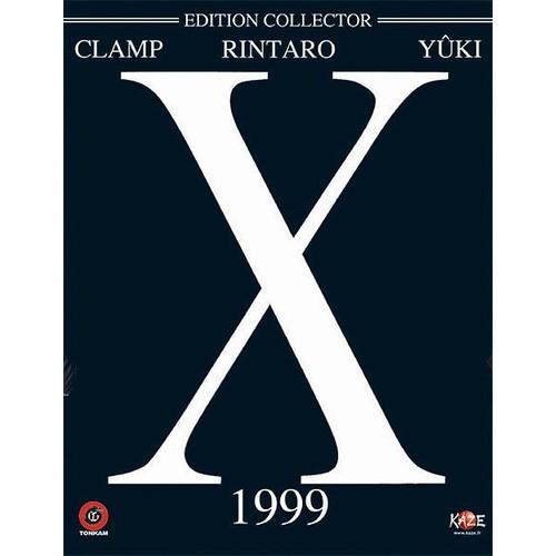 X 1999 dition collector de rintaro dvd zone 2 - Code avantage aroma zone frais de port ...