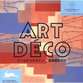 Art D�co - (1c�d�rom) de Pepin Van Roojen