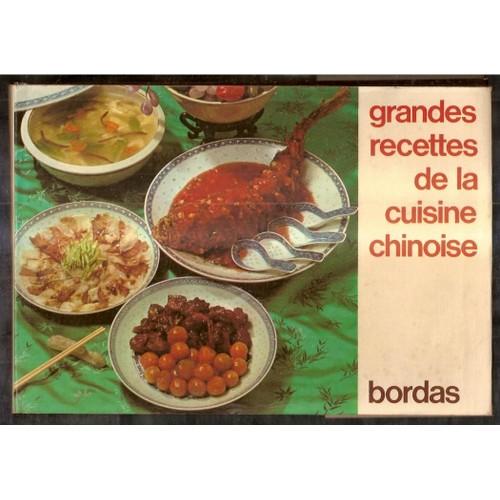 Livre recette cuisine chinoise un site culinaire populaire avec des recettes utiles - Cuisine chinoise recette ...