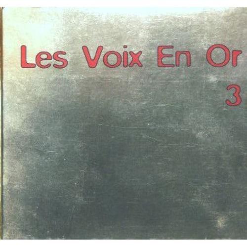 Dizzy Gillespie Schallplatte Wurlitzer Musicbox Musikinstrumente Herzhaft St45 Vinyl World Jazz