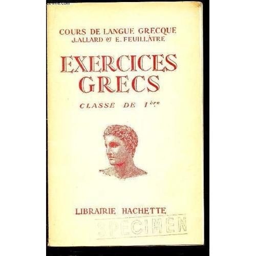 langue latine classe de quatrieme vocabulaire de base exercices versions et themes