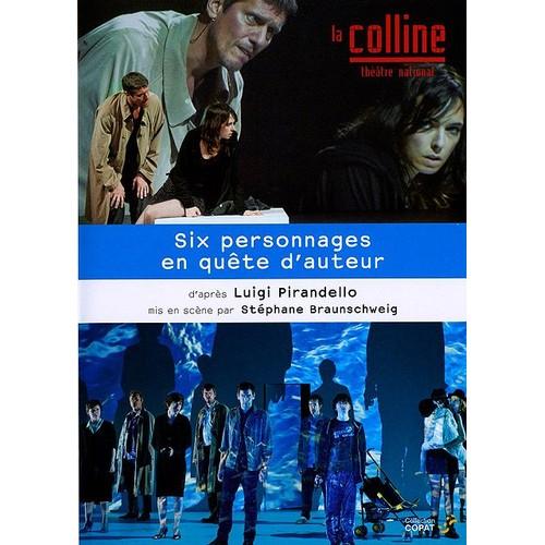 DVD Theatre (Autres Zones)