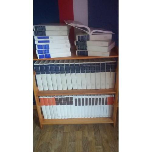 encyclopedie universalis 1970