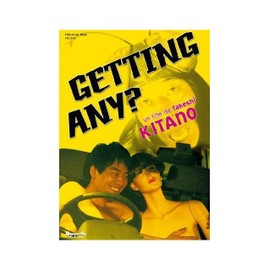 Getting Any? de Kitano Takeshi