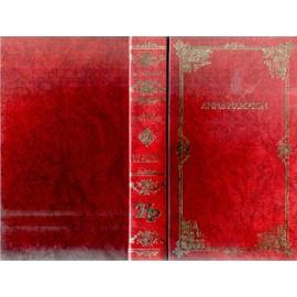 pmcdn.priceminister.com/photo/Hampson-Anne-Le-Feu-Qui-Devore-Les-Jardins-De-Kimara-Livre-597592777_ML.jpg