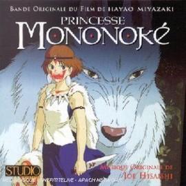 Hisaishi-Joe-Princesse-Monoke-CD-Album-8