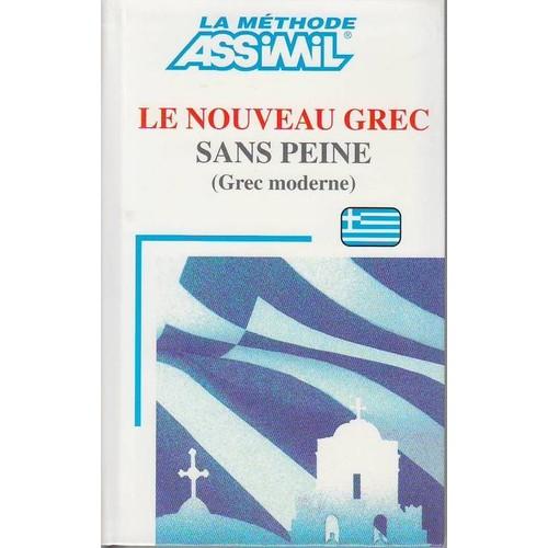 ASSIMIL NOUVEAU GREC SANS PEINE PDF
