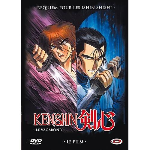 Le Film : Requiem Pour Les Ishin