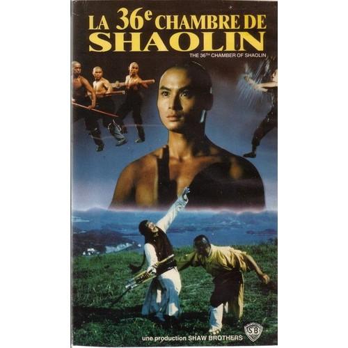La 36e chambre de shaolin vhs priceminister rakuten for 36e chambre de shaolin