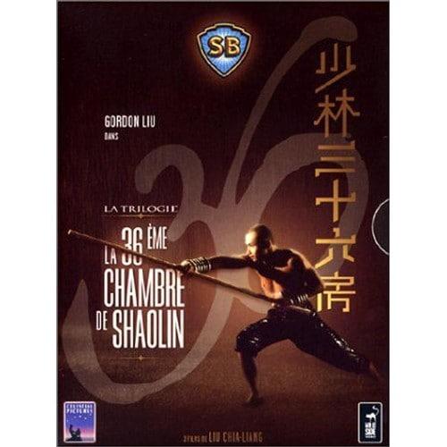 La 36 me chambre de shaolin la trilogie de liu chia for 36eme chambre shaolin