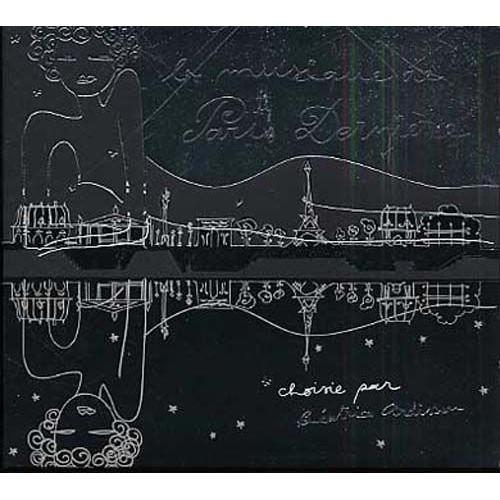 la musique de paris derni re vol 3 choisie par b atrice ardisson cd album. Black Bedroom Furniture Sets. Home Design Ideas