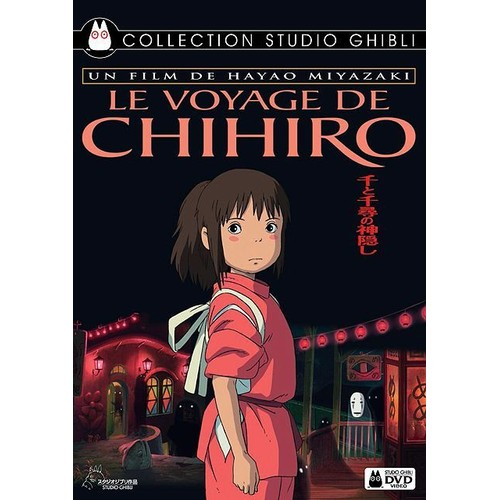 le voyage de chihirojpg - photo #11