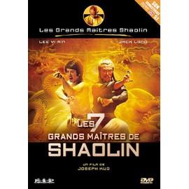 Les 7 Grands Ma�tres De Shaolin de Joseph Kuo