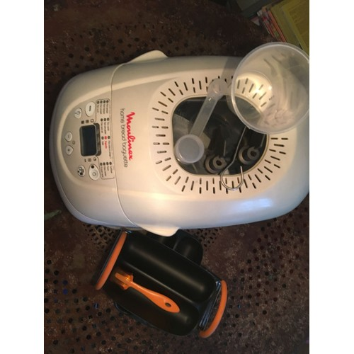 machine pain moulinex home bread baguettes ow 5003 860. Black Bedroom Furniture Sets. Home Design Ideas