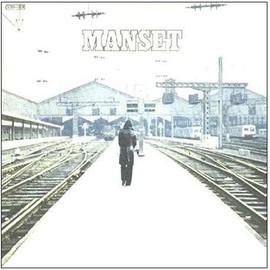 Ce que vous écoutez là tout de suite - Page 5 Manset-Gerard-Y-a-Une-Route-33-Tours-165363530_ML