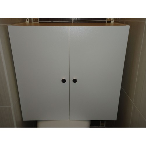 Armoire chaussures leroy merlin meuble chaussures leroy for Armoire salle de bain leroy merlin