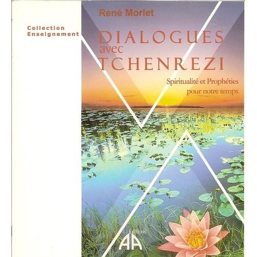 book Remixology :