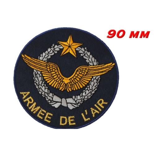 60e526fe15974 patch armee de l air pas cher ou d'occasion sur Rakuten