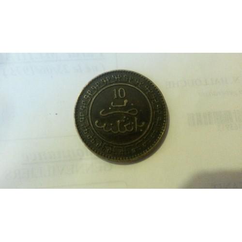 Acheter piece monnaie ancienne pas cher ou d 39 occasion sur priceminister - Valeur ancienne piece ...