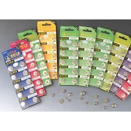pile lithium cr2032 bouton cr 2032 achat et vente priceminister rakuten. Black Bedroom Furniture Sets. Home Design Ideas