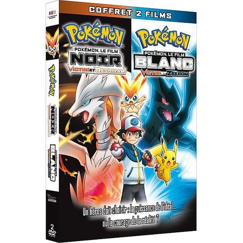 Pokemon noir et blanc 2 pas cher ou d 39 occasion sur priceminister rakuten - Liste des pokemon noir et blanc ...