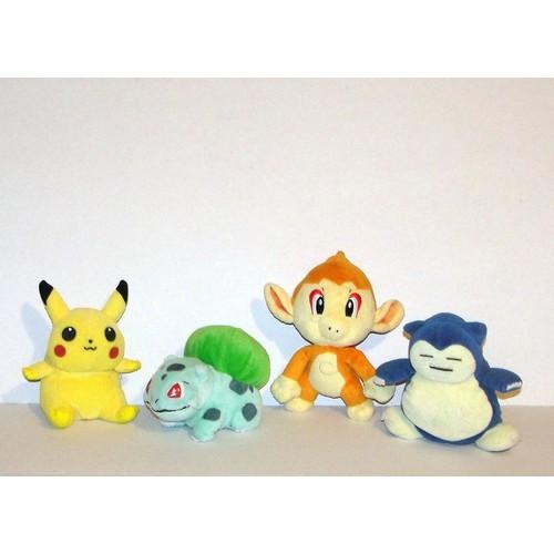 Pokemon peluche ouisticram achat et vente neuf d 39 occasion sur priceminister rakuten - Pokemon ouisticram ...
