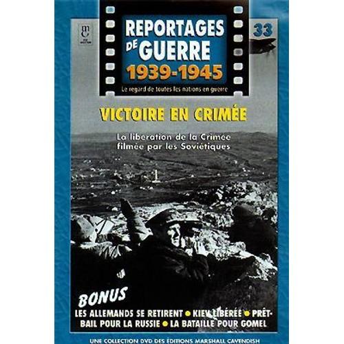 Reportages de guerre n 33 victoire en crim e dvd zone - Code avantage aroma zone frais de port ...