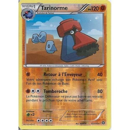 ☺ Carte Pokémon Bastiodon REVERSE 85//156 VF NEUVE SL5 Ultra Prisme