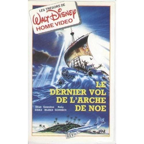 VHS Pour enfants