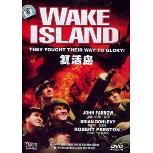 Wake Island DVD Zone 2 294502842 L