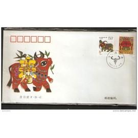 Astrologie Ann�e Du Boeuf 1997 Chine Rp