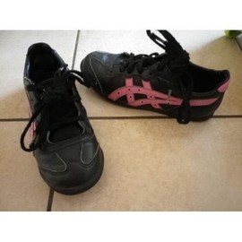 Petite annonce Baskets Asics Fille - 77000 MELUN
