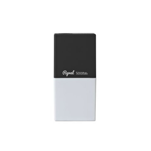 batterie externe de secours 5000 mah noir pour smartphone inclus cable usb. Black Bedroom Furniture Sets. Home Design Ideas