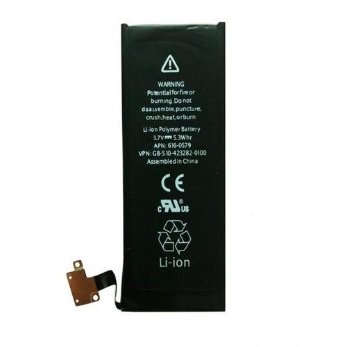 batterie compatible iphone 4s pas cher rakuten. Black Bedroom Furniture Sets. Home Design Ideas