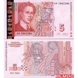 billet de banque bulgare