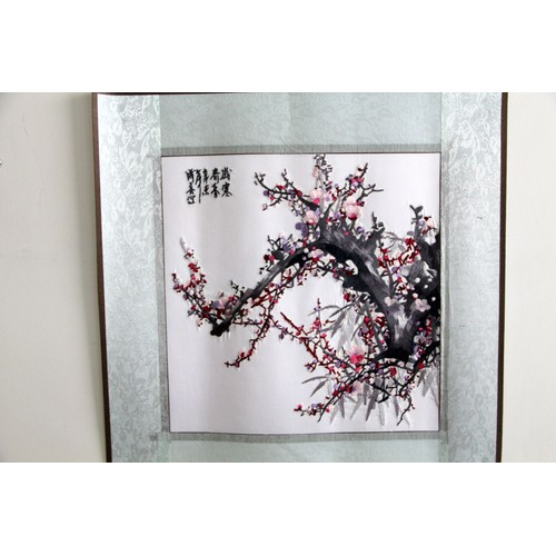 Broderie Chinoise Tableau Fleur Cerisier Achat Et Vente Rakuten
