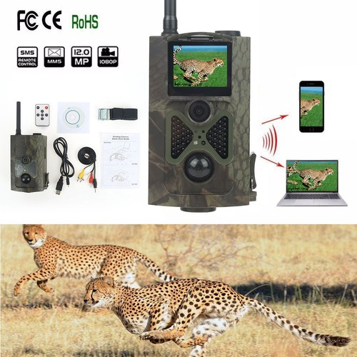 cam ra de chasse hc500m infrarouge 2g 12mp hd sms mms cam ra ext rieur surveillance chasse d. Black Bedroom Furniture Sets. Home Design Ideas